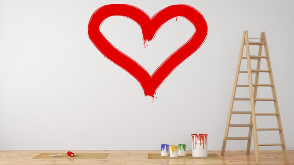 Valentinsgeschenke zum Selbermachen: Do-it-Yourself-Tipps für ...