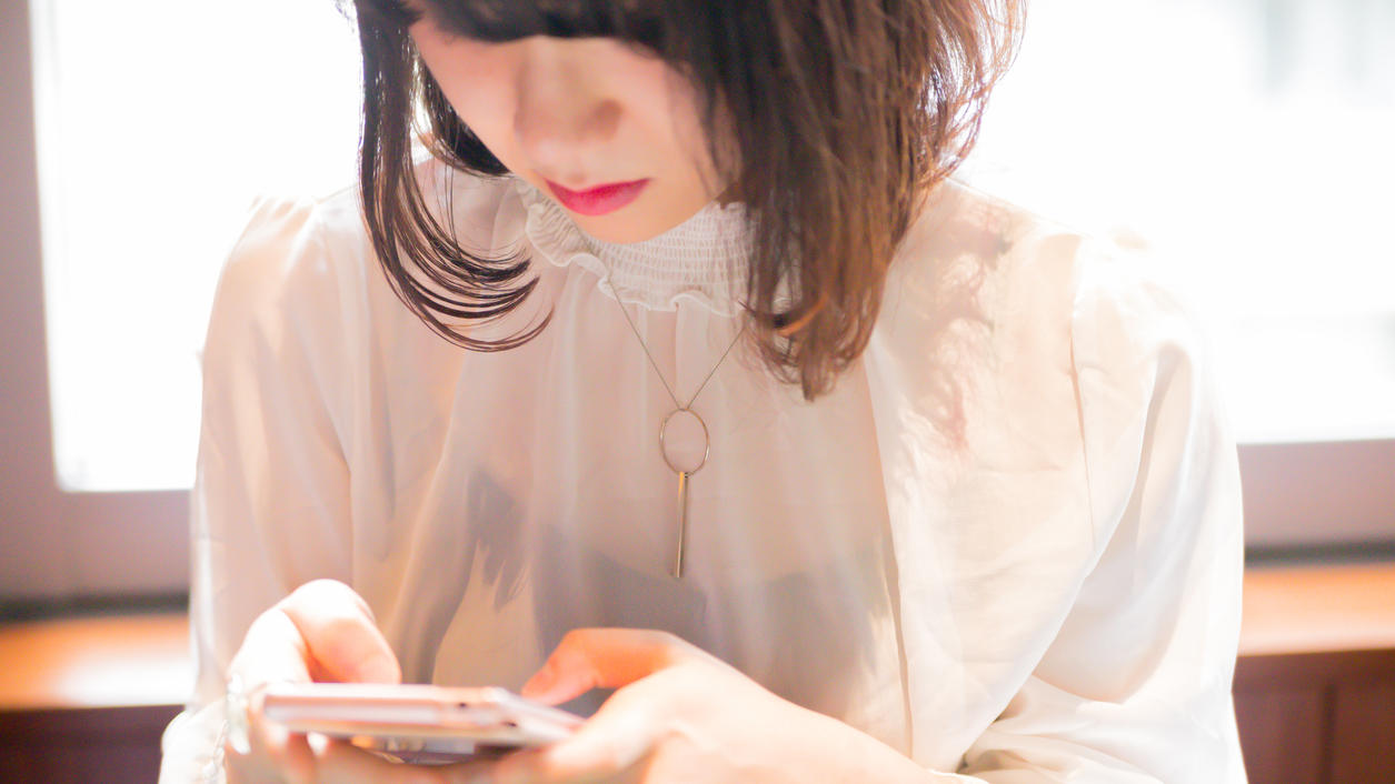 Zu lange aufs Handy gestarrt: Hirn-OP