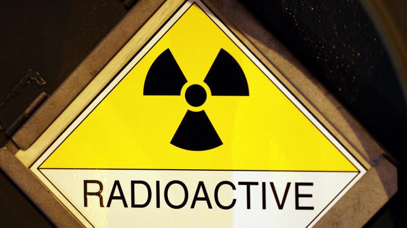 atomkraft und radioaktivit t was ist was. Black Bedroom Furniture Sets. Home Design Ideas